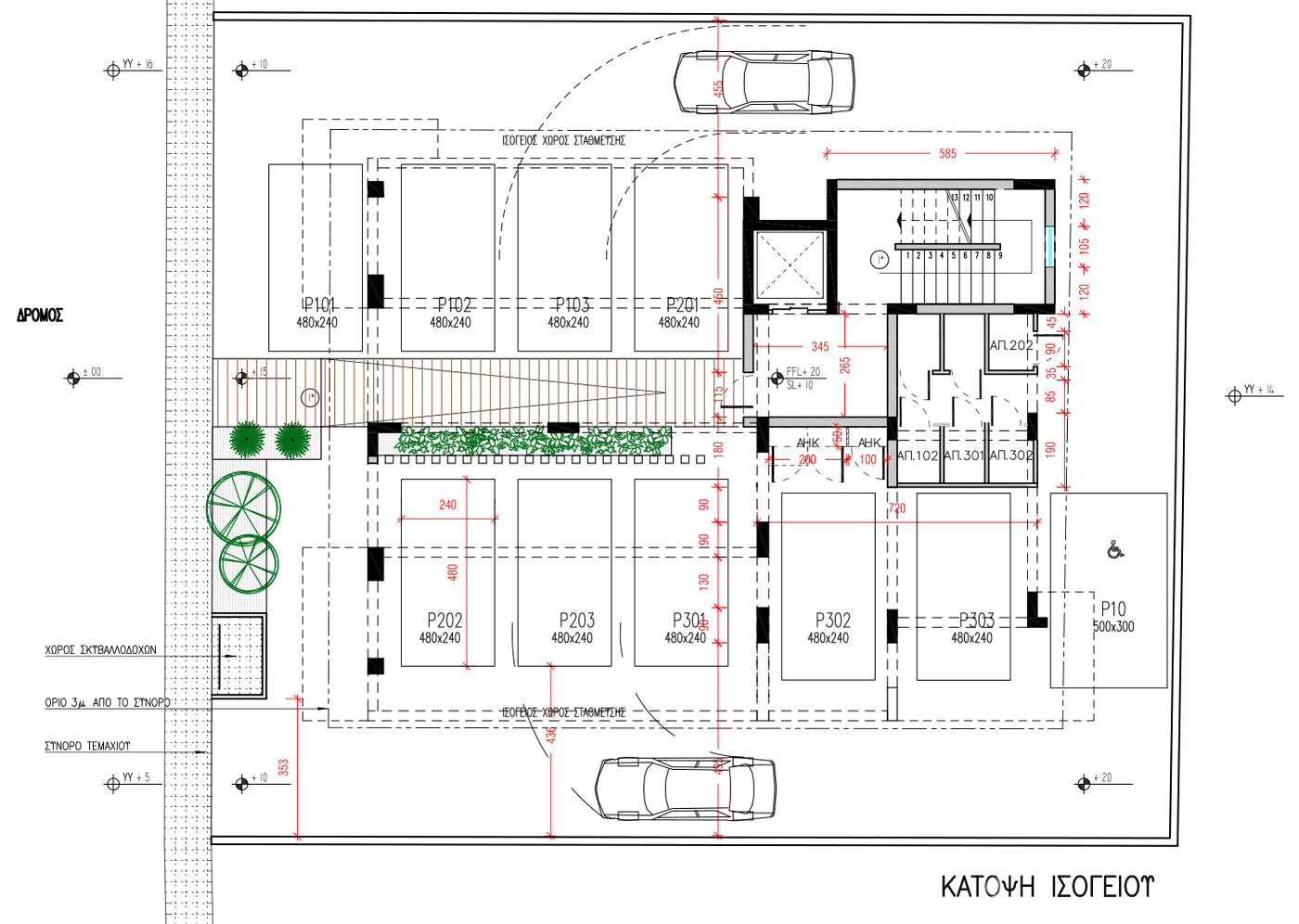 fc64-Katopsi-isogiou
