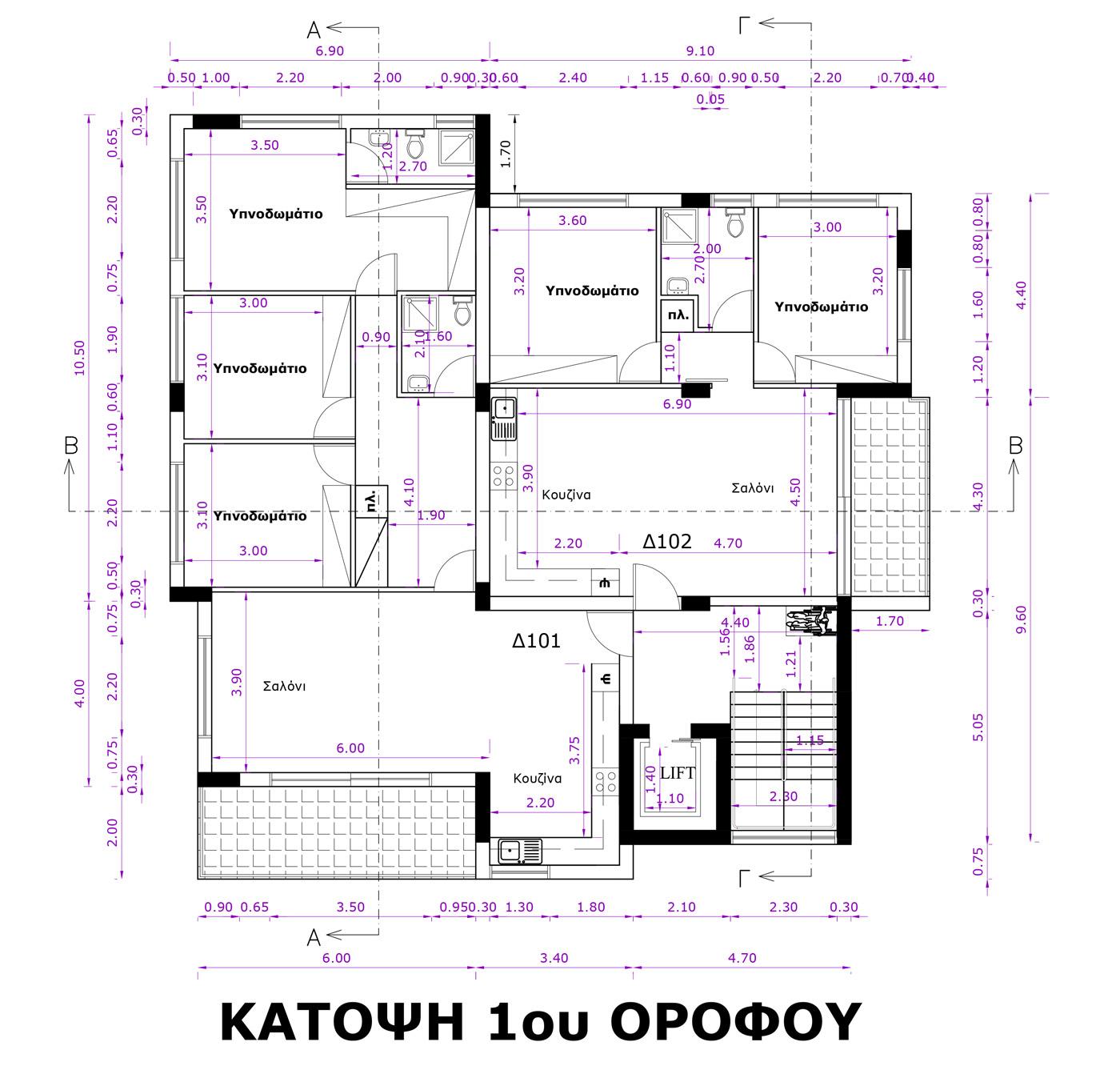 FC62-KAVALLA---1osOrofos