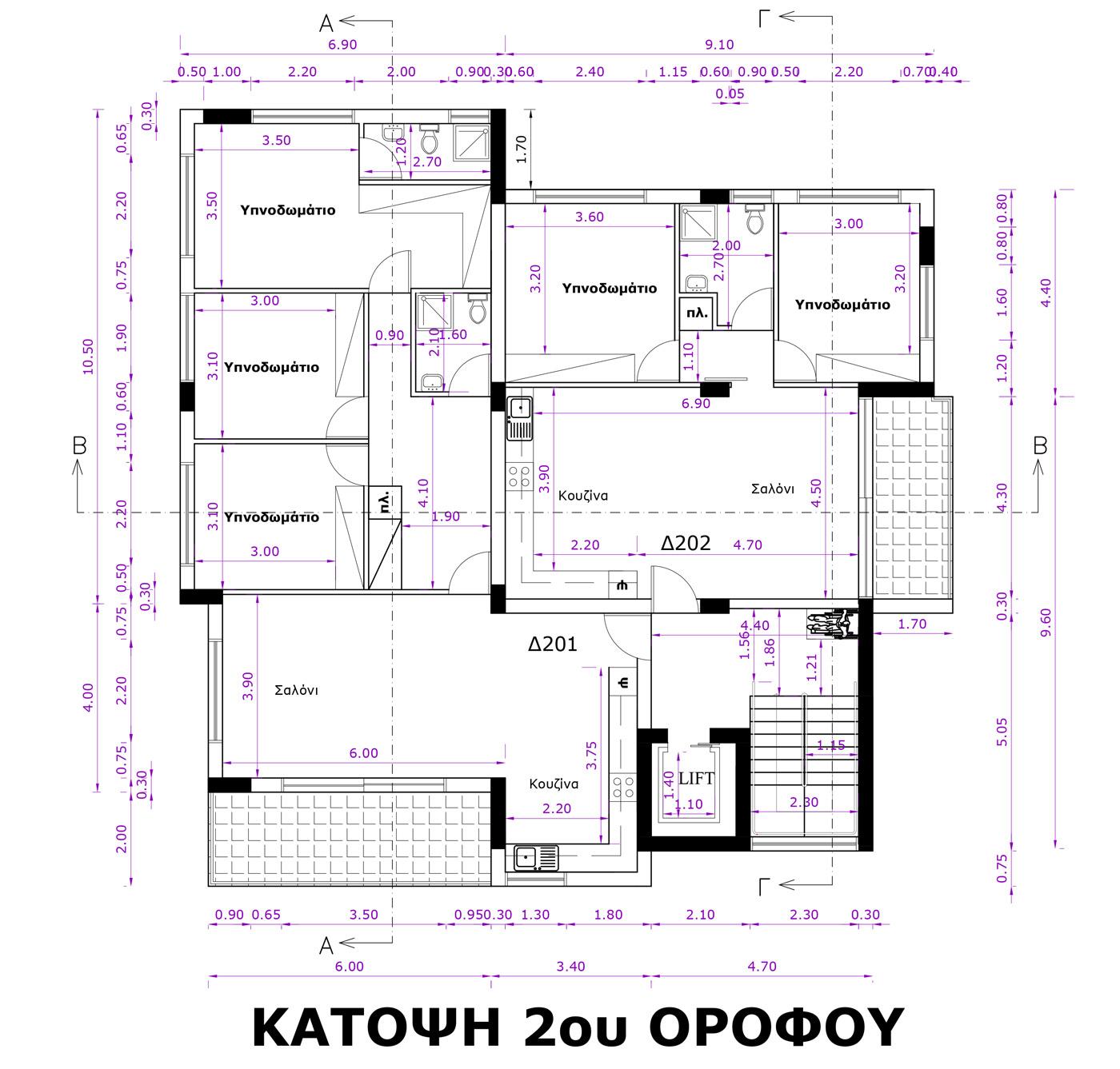 FC62-KAVALLA---2osOrofos