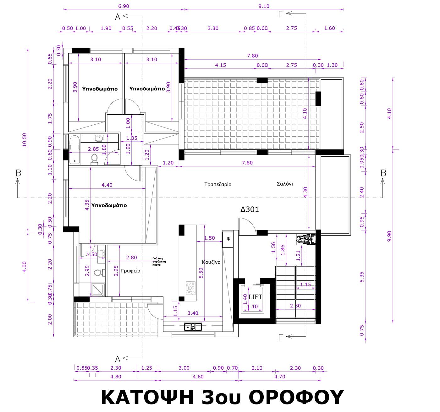 FC62-KAVALLA---3osOrofos