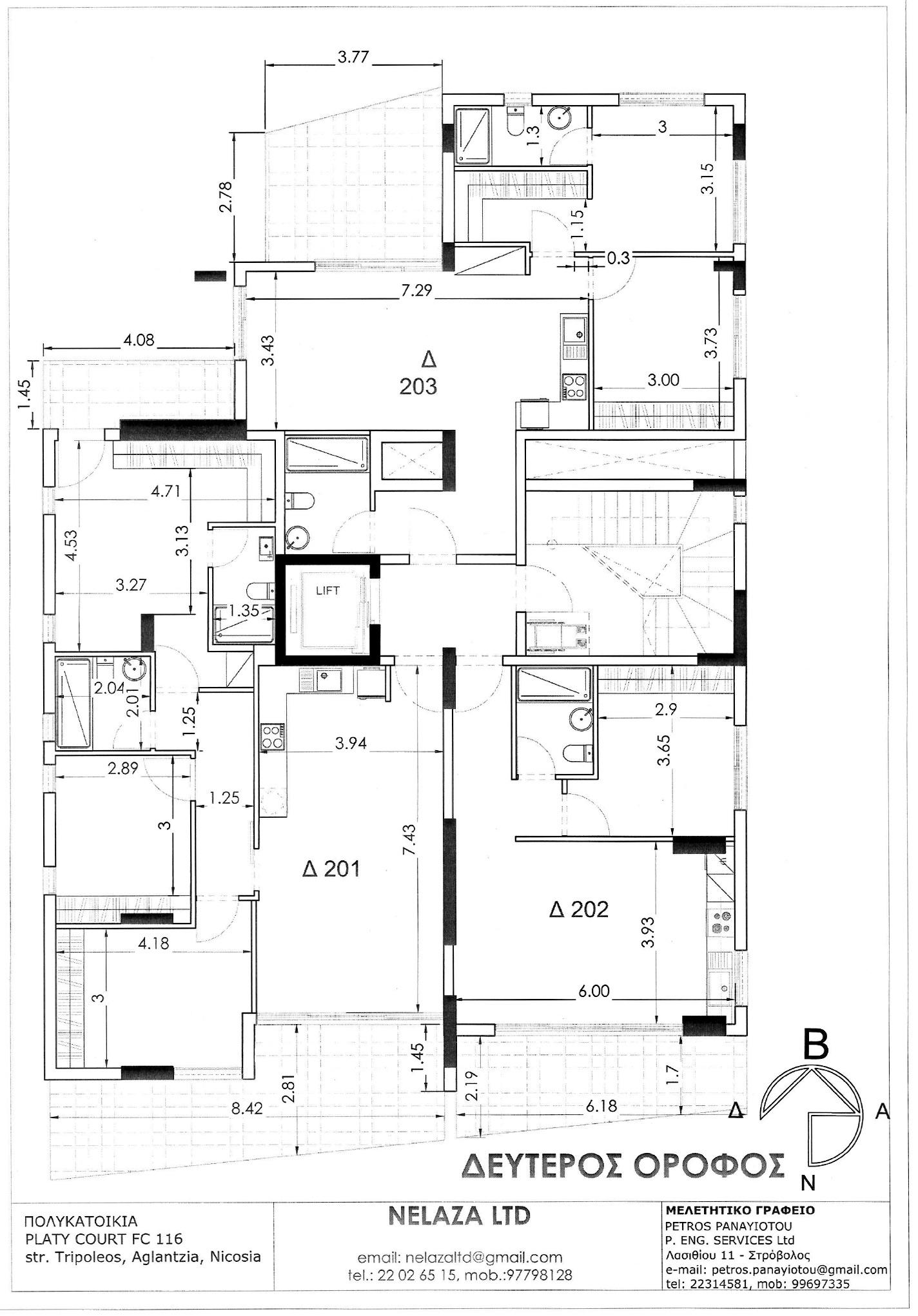 FC116-PLATY-COURT-2os