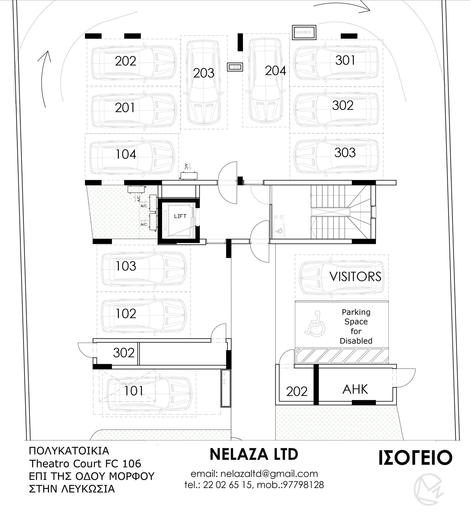 THΕATRO-COURT-FC-106-isogio